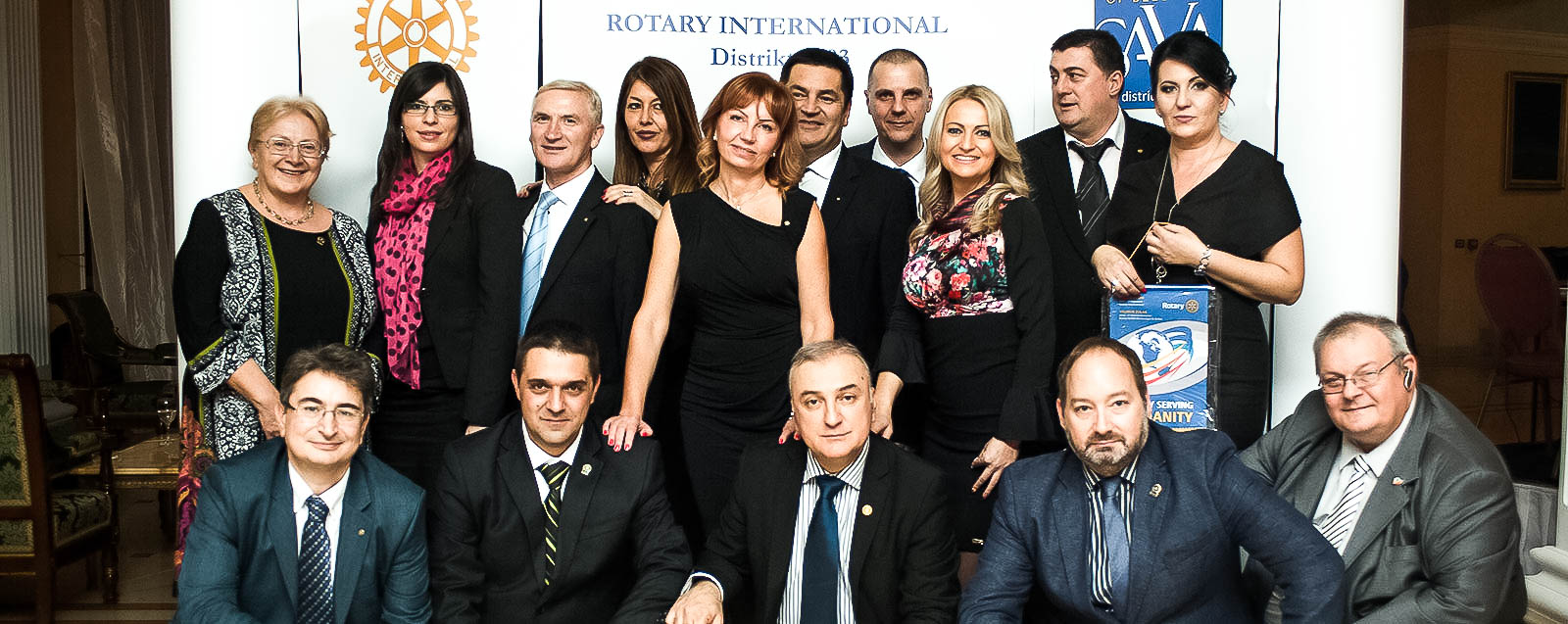 ROTARY CLUB<br>BELGRADE SAVA